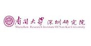 南开大学深圳研究院